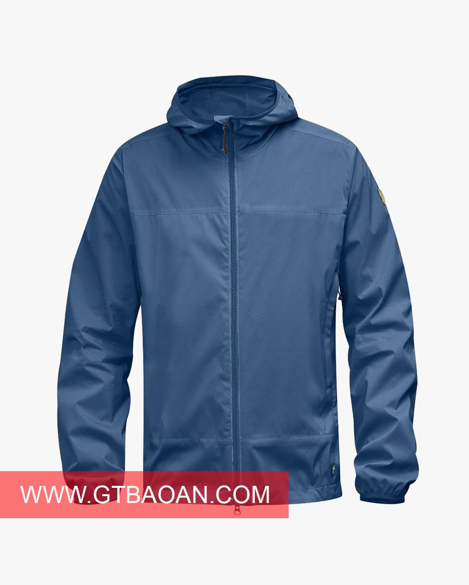 Áo khoác đồng phục đẹp ms004