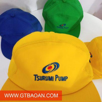 non ket Tsurumi Pump (4)