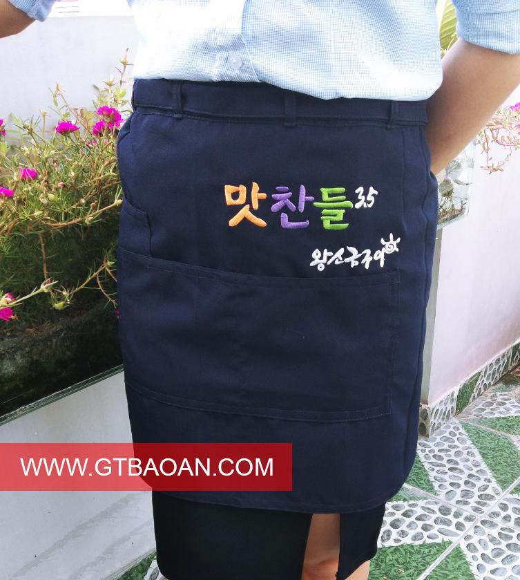 Tạp dề ngang hong Hàn Quốc