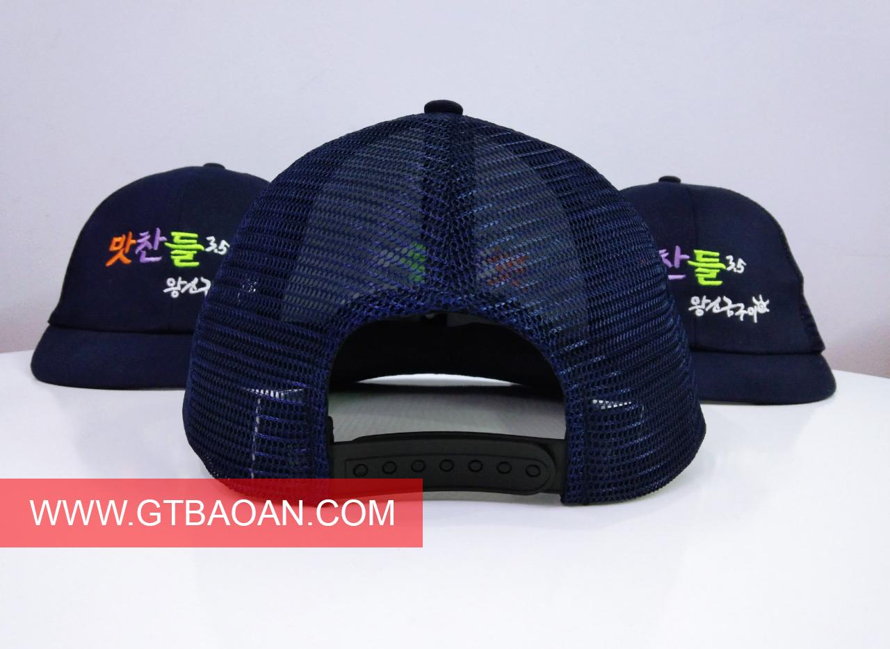 Nón kết đồng phục Hàn Quốc